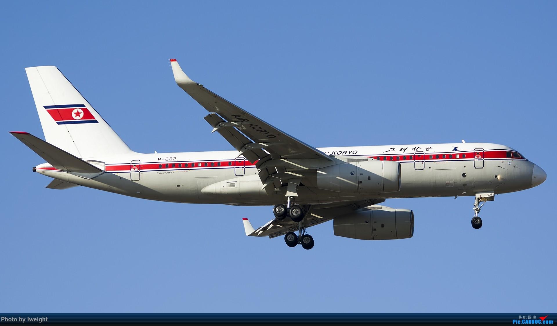 Re:[原创]2014-12-06 PEK天气由好变坏的直接体验 TUPOLEV TU-204-300 P-632 中国北京首都国际机场