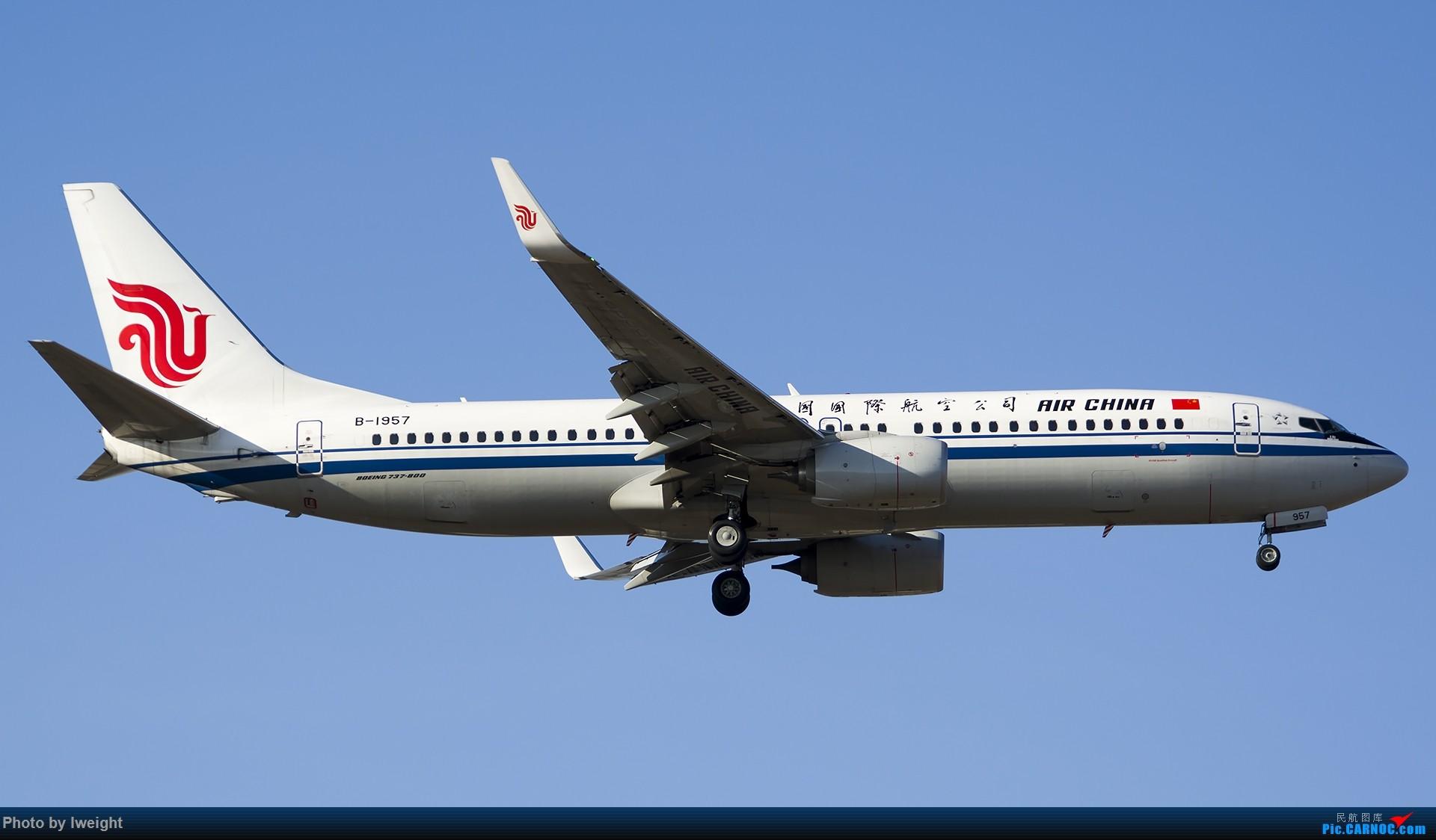 Re:[原创]2014-12-06 PEK天气由好变坏的直接体验 BOEING 737-800 B-1957 中国北京首都国际机场