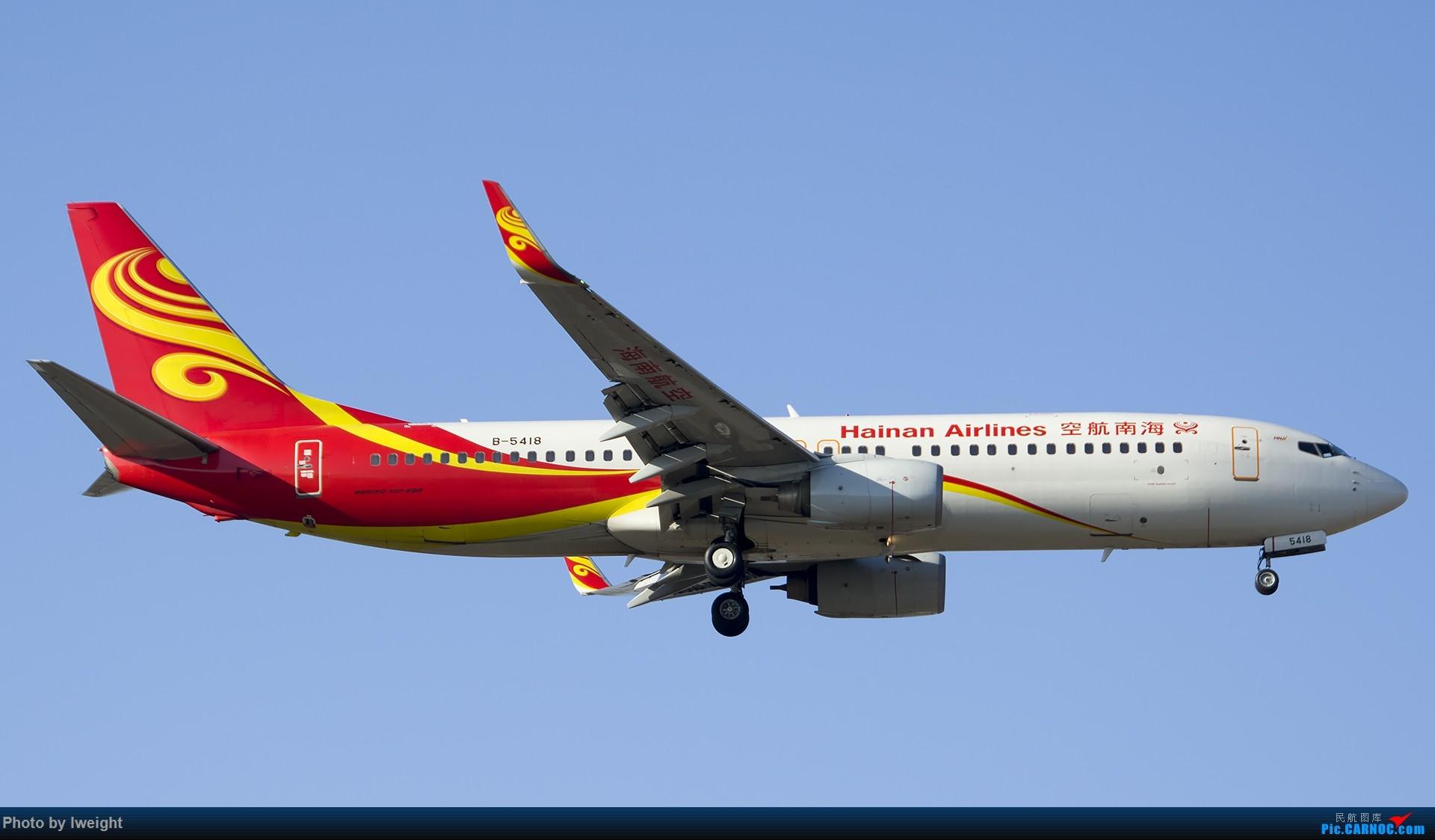 Re:[原创]2014-12-06 PEK天气由好变坏的直接体验 BOEING 737-800 B-5418 中国北京首都国际机场