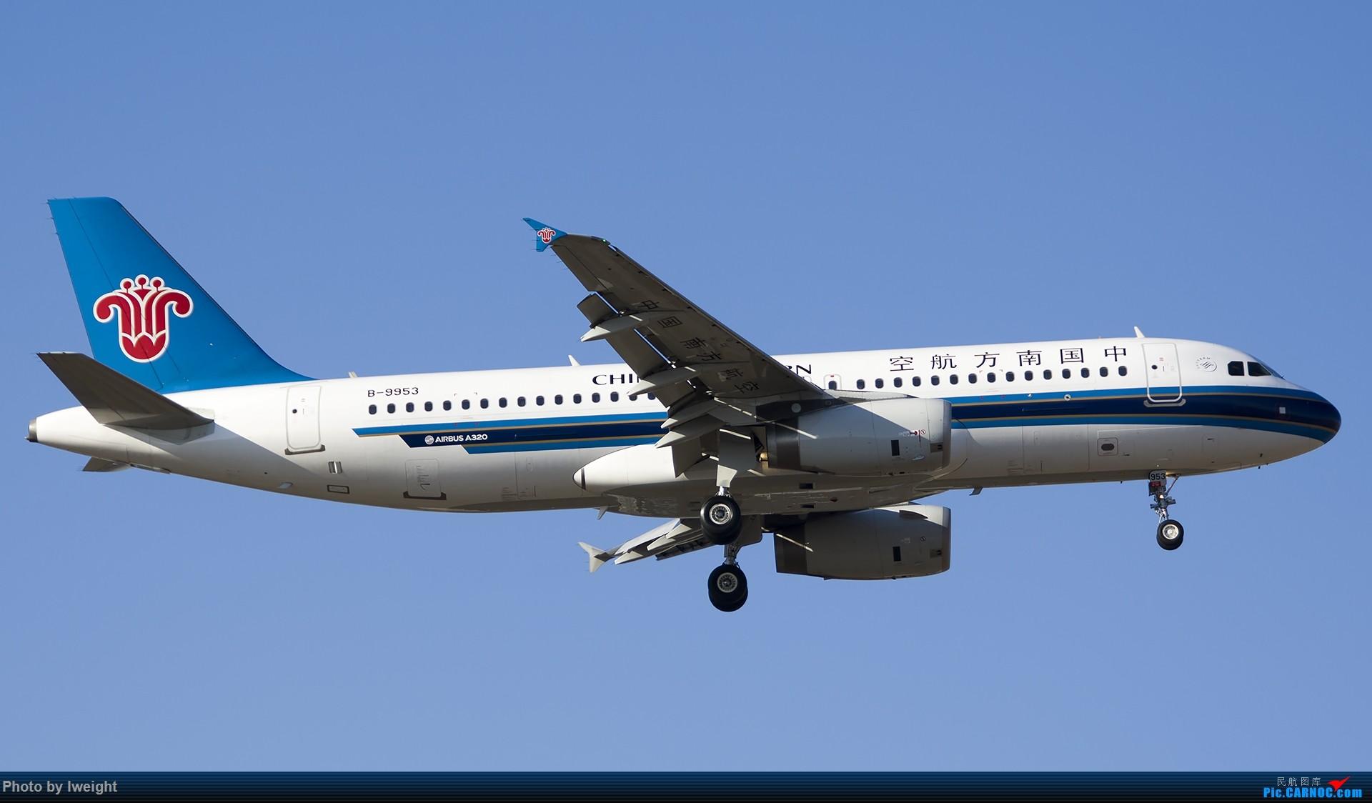 Re:[原创]2014-12-06 PEK天气由好变坏的直接体验 AIRBUS A320-200 B-9953 中国北京首都国际机场