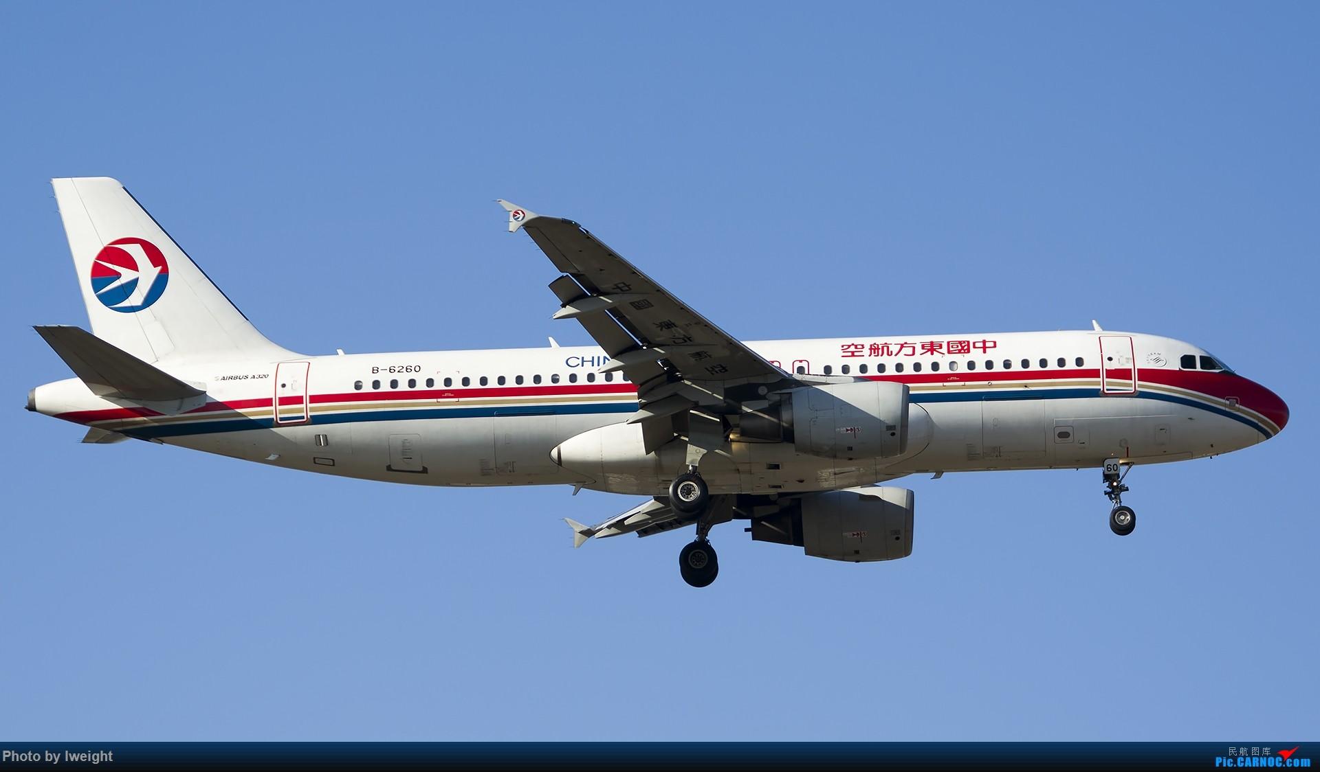 Re:[原创]2014-12-06 PEK天气由好变坏的直接体验 AIRBUS A320-200 B-6260 中国北京首都国际机场
