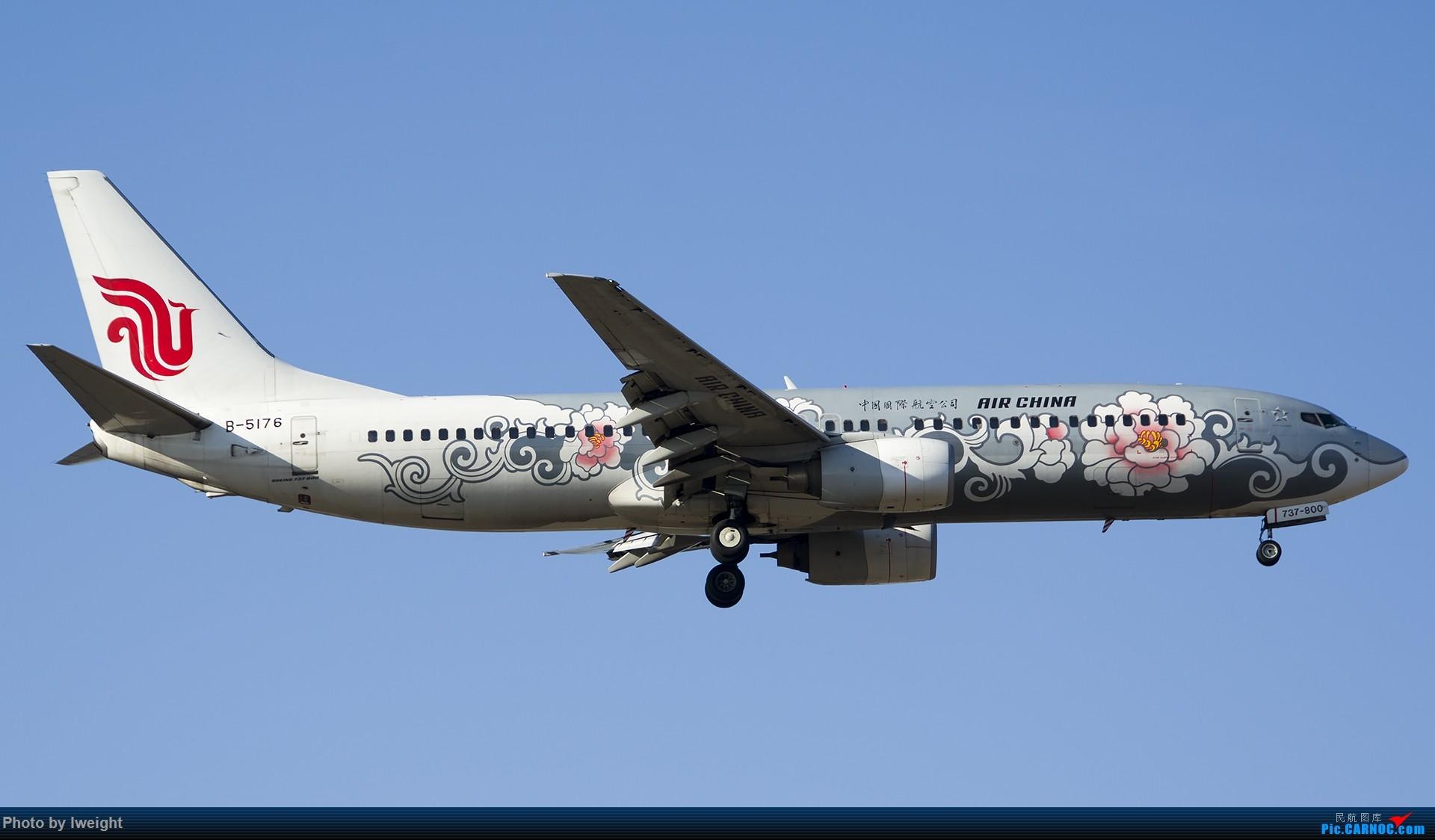 Re:[原创]2014-12-06 PEK天气由好变坏的直接体验 BOEING 737-800 B-5176 中国北京首都国际机场