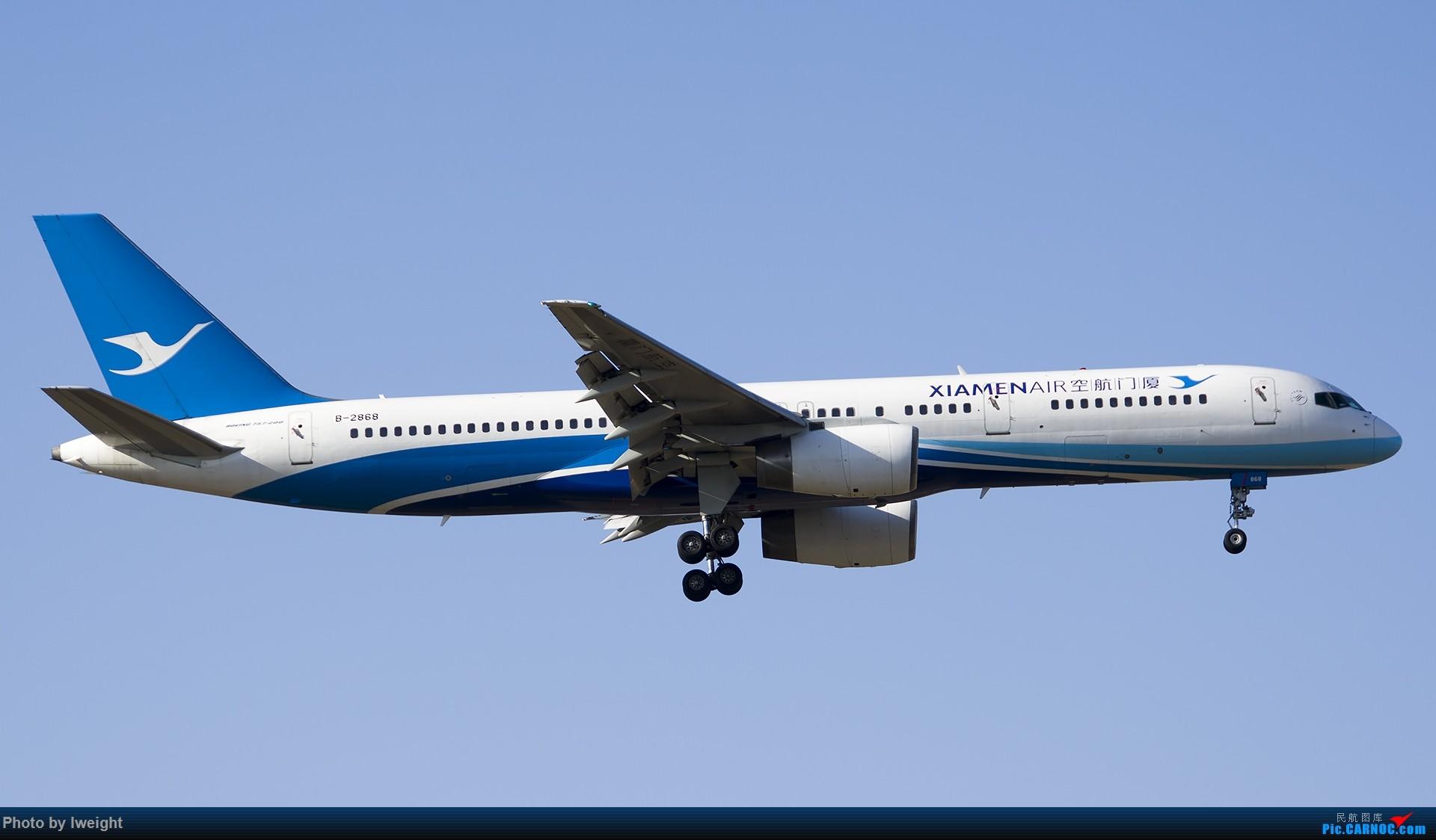 Re:[原创]2014-12-06 PEK天气由好变坏的直接体验 BOEING 757-200 B-2868 中国北京首都国际机场