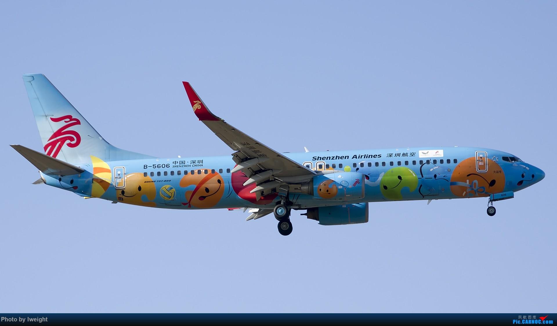 Re:[原创]2014-12-06 PEK天气由好变坏的直接体验 BOEING 737-800 B-5606 中国北京首都国际机场