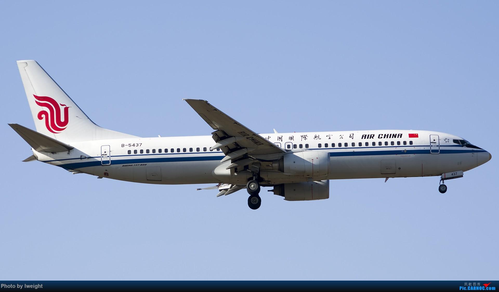 Re:[原创]2014-12-06 PEK天气由好变坏的直接体验 BOEING 737-800 B-5437 中国北京首都国际机场