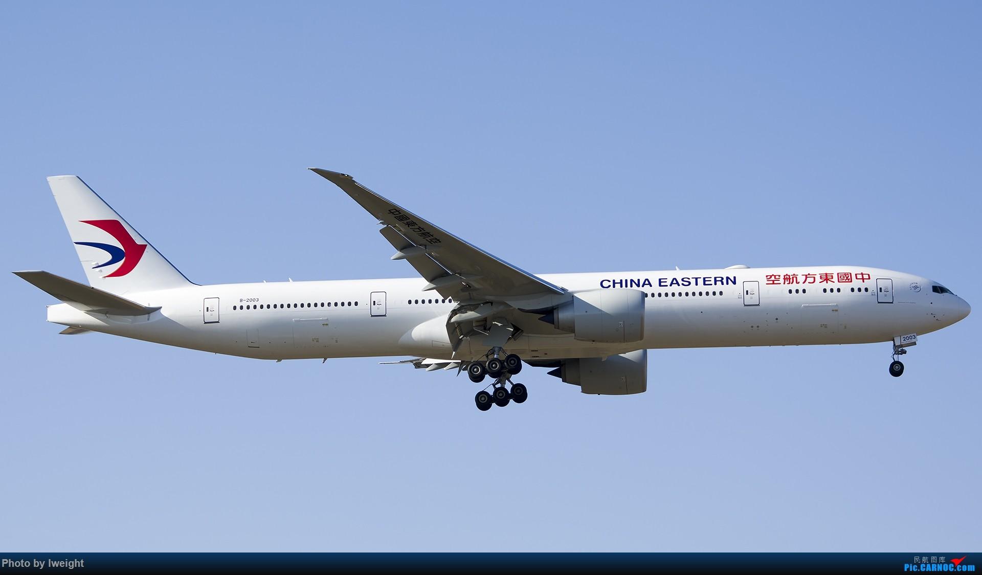 Re:[原创]2014-12-06 PEK天气由好变坏的直接体验 BOEING 777-300ER B-2003 中国北京首都国际机场