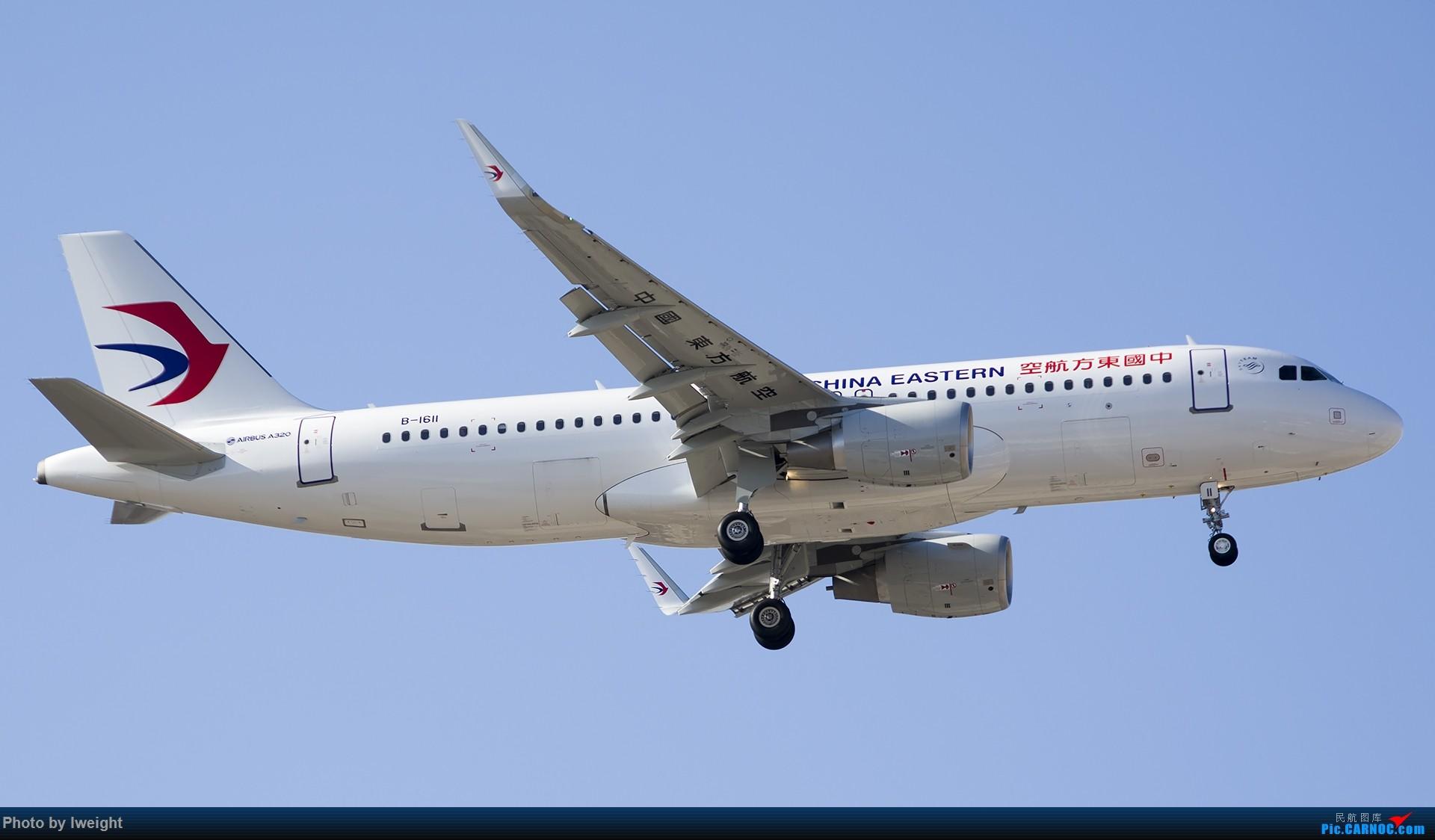 Re:[原创]2014-12-06 PEK天气由好变坏的直接体验 AIRBUS A320-200 B-1611 中国北京首都国际机场