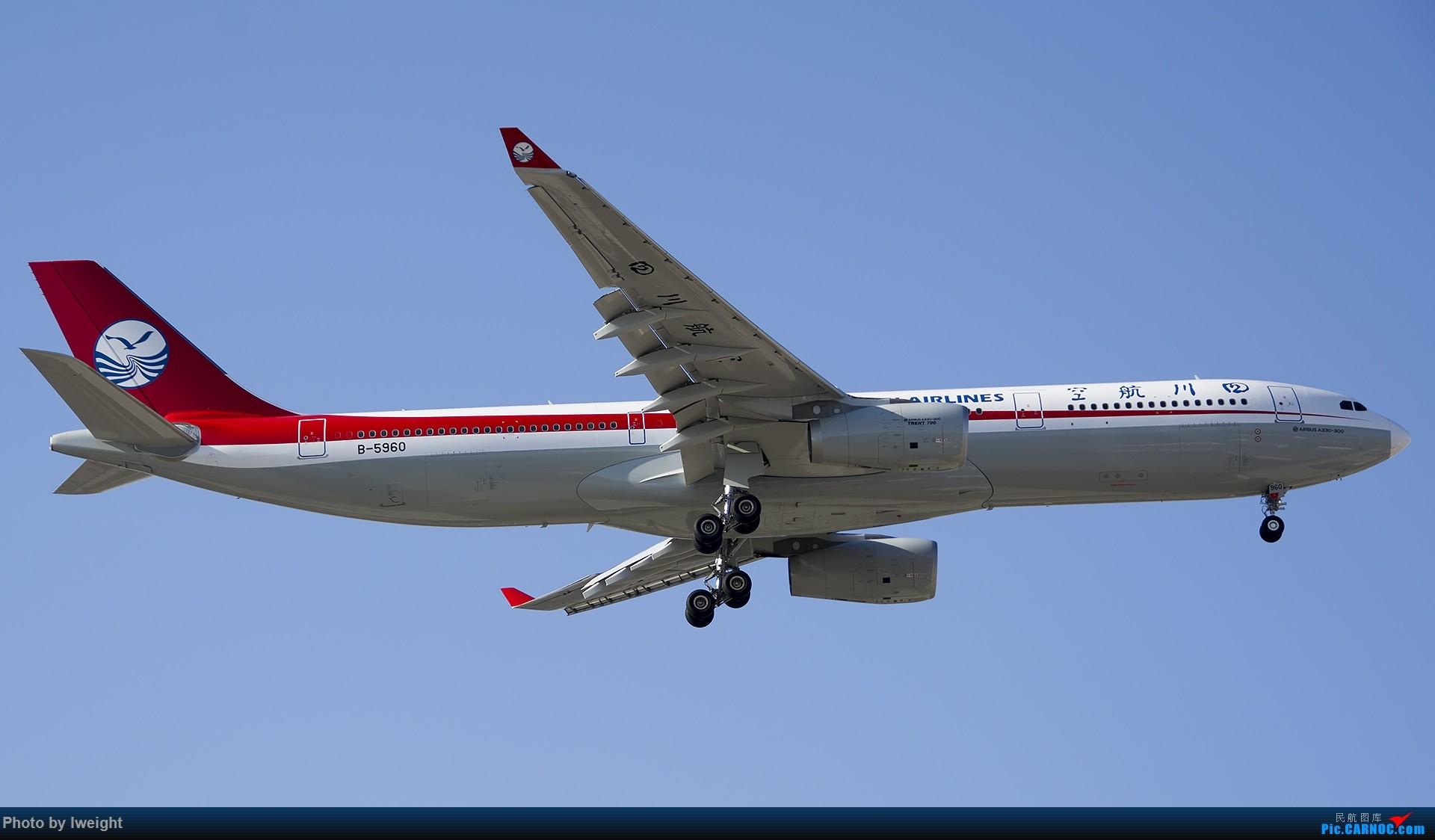 Re:[原创]2014-12-06 PEK天气由好变坏的直接体验 AIRBUS A330-300 B-5960 中国北京首都国际机场
