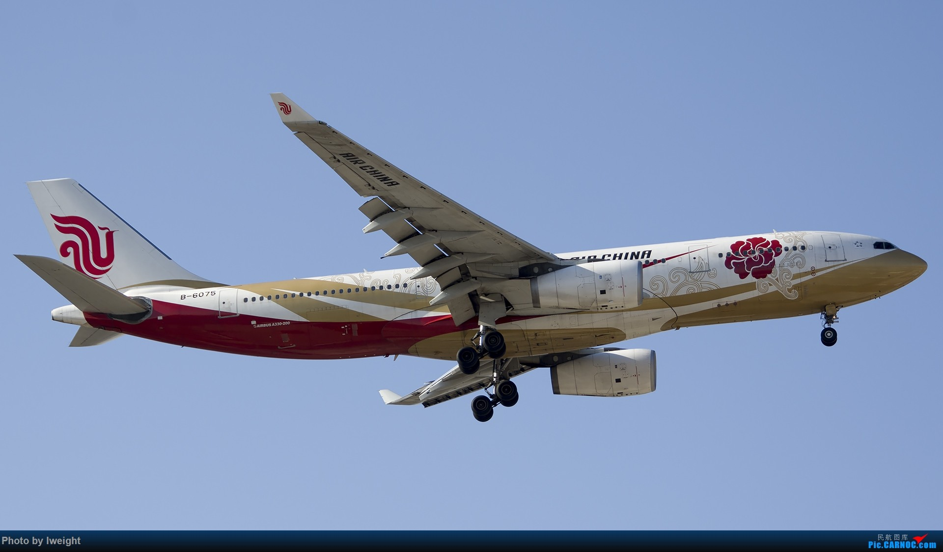 Re:[原创]2014-12-06 PEK天气由好变坏的直接体验 AIRBUS A330-200 B-6075 中国北京首都国际机场