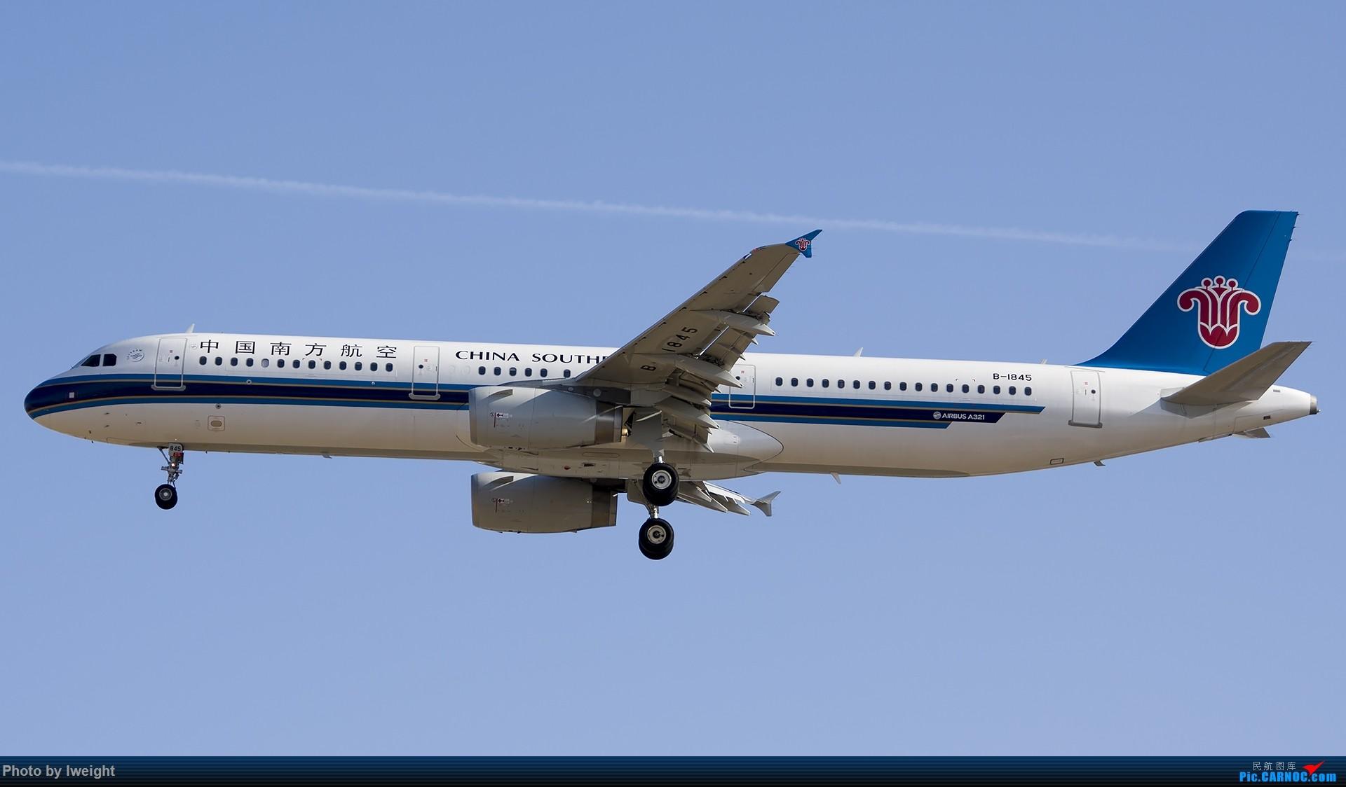 Re:[原创]2014-12-06 PEK天气由好变坏的直接体验 AIRBUS A321-200 B-1845 中国北京首都国际机场