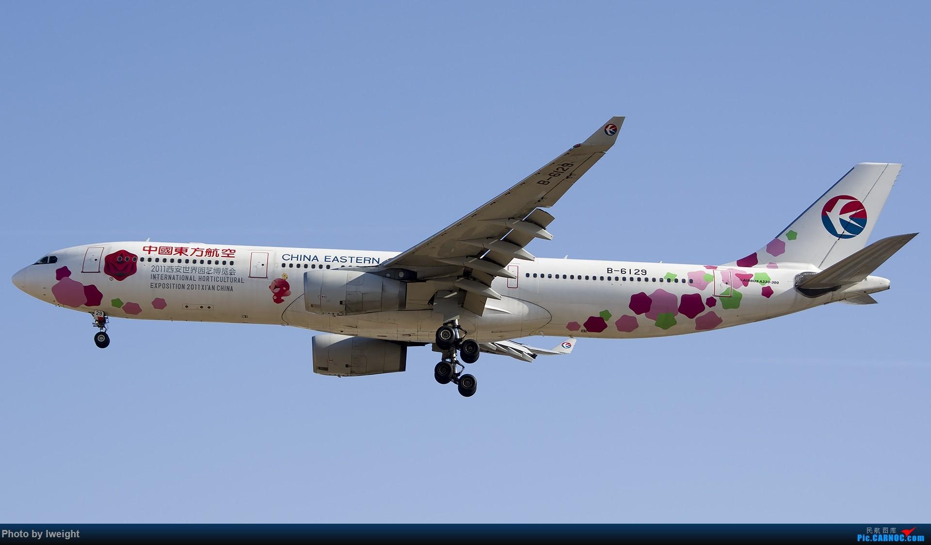 Re:[原创]2014-12-06 PEK天气由好变坏的直接体验 AIRBUS A330-300 B-6129 中国北京首都国际机场