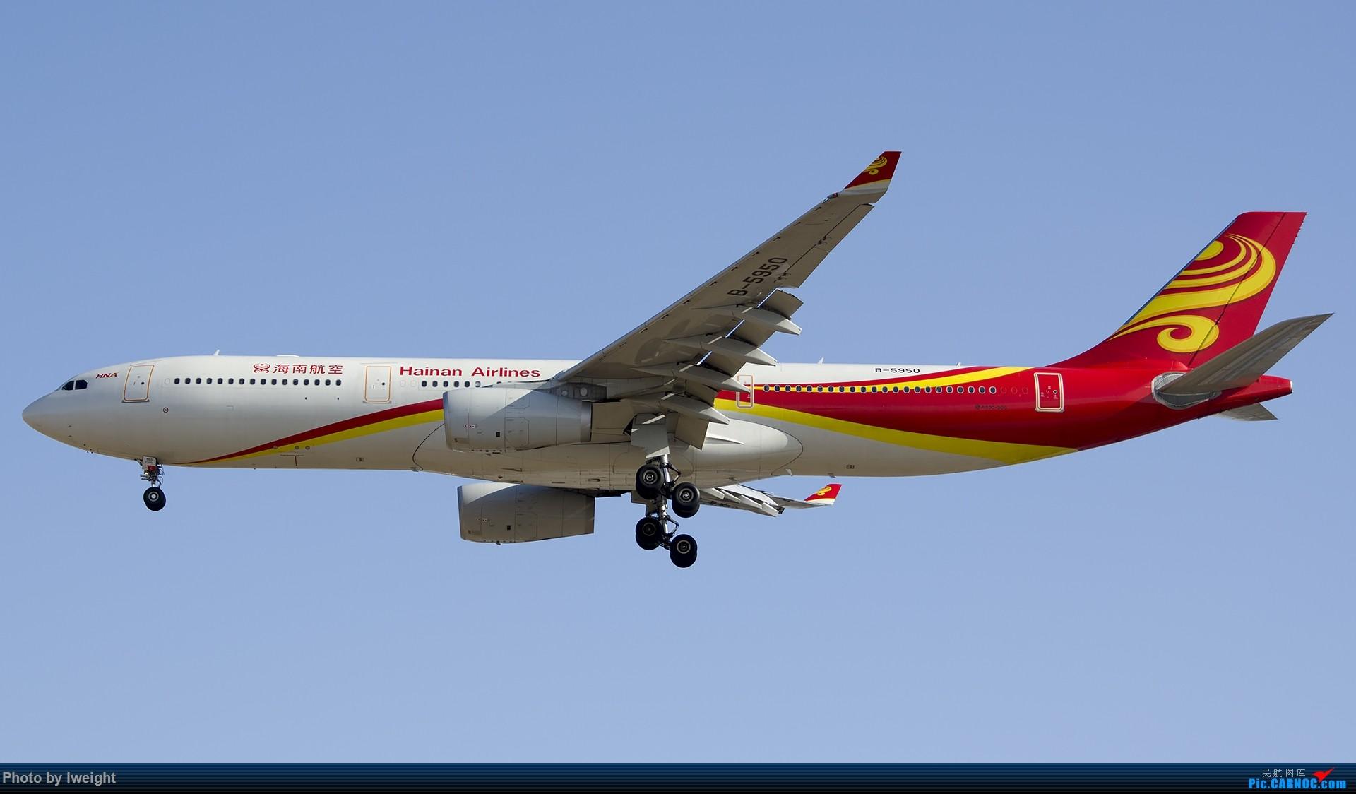Re:[原创]2014-12-06 PEK天气由好变坏的直接体验 AIRBUS A330-300 B-5950 中国北京首都国际机场