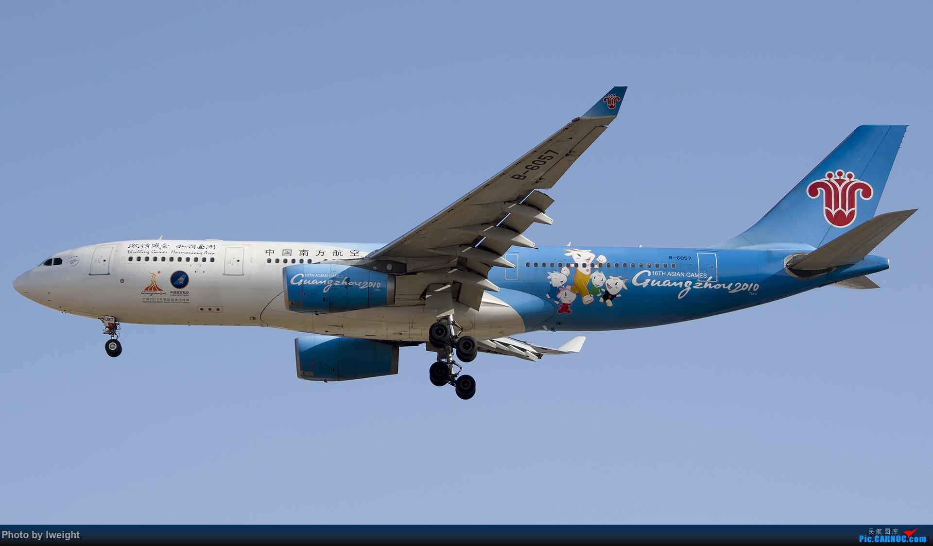 Re:[原创]2014-12-06 PEK天气由好变坏的直接体验 AIRBUS A330-200 B-6057 中国北京首都国际机场