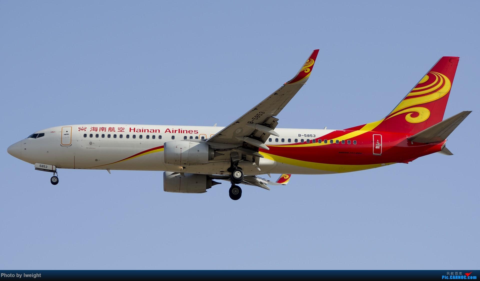 Re:2014-12-06 PEK天气由好变坏的直接体验 BOEING 737-800 B-5853 中国北京首都国际机场