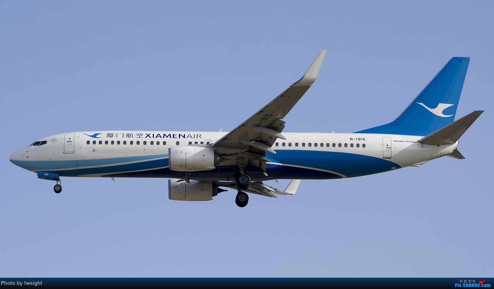 Re:[原创]2014-12-06 PEK天气由好变坏的直接体验 BOEING 737-800 B-1915 中国北京首都国际机场