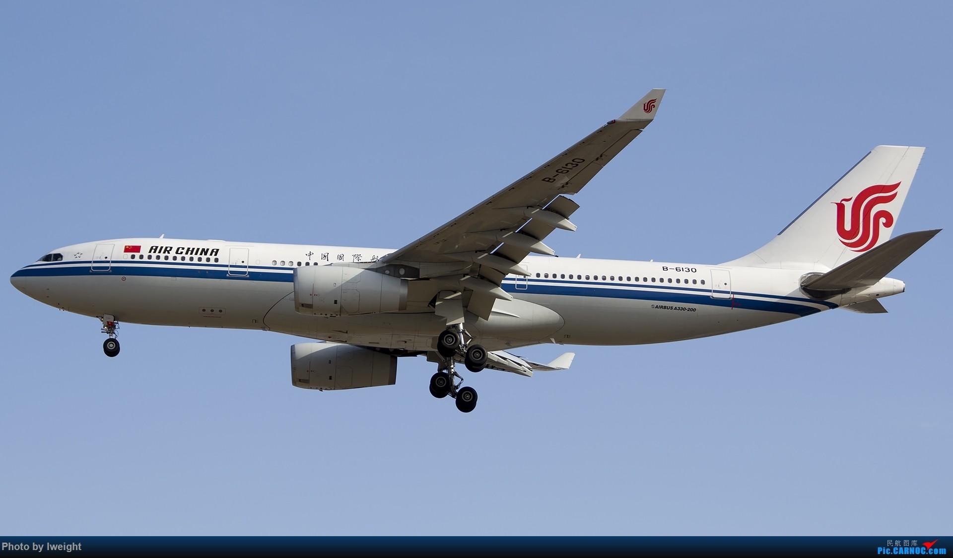 Re:[原创]2014-12-06 PEK天气由好变坏的直接体验 AIRBUS A330-200 B-6130 中国北京首都国际机场