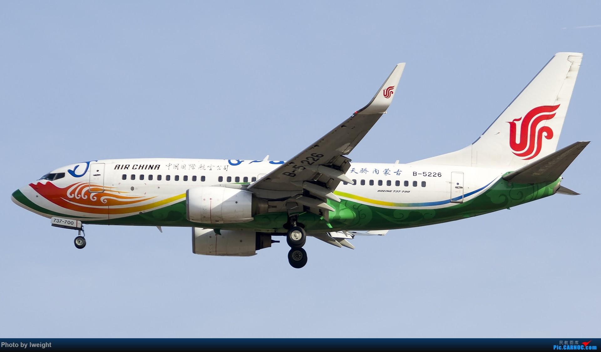 Re:[原创]2014-12-06 PEK天气由好变坏的直接体验 BOEING 737-700 B-5226 中国北京首都国际机场