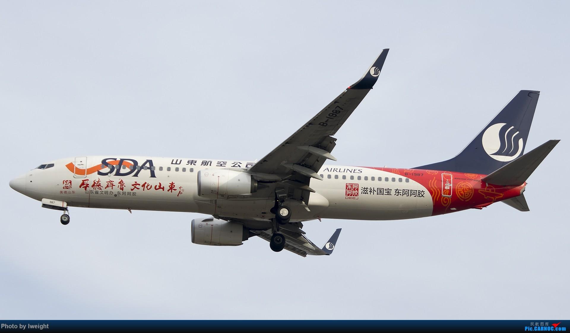 Re:[原创]2014-12-06 PEK天气由好变坏的直接体验 BOEING 737-800 B-1987 中国北京首都国际机场