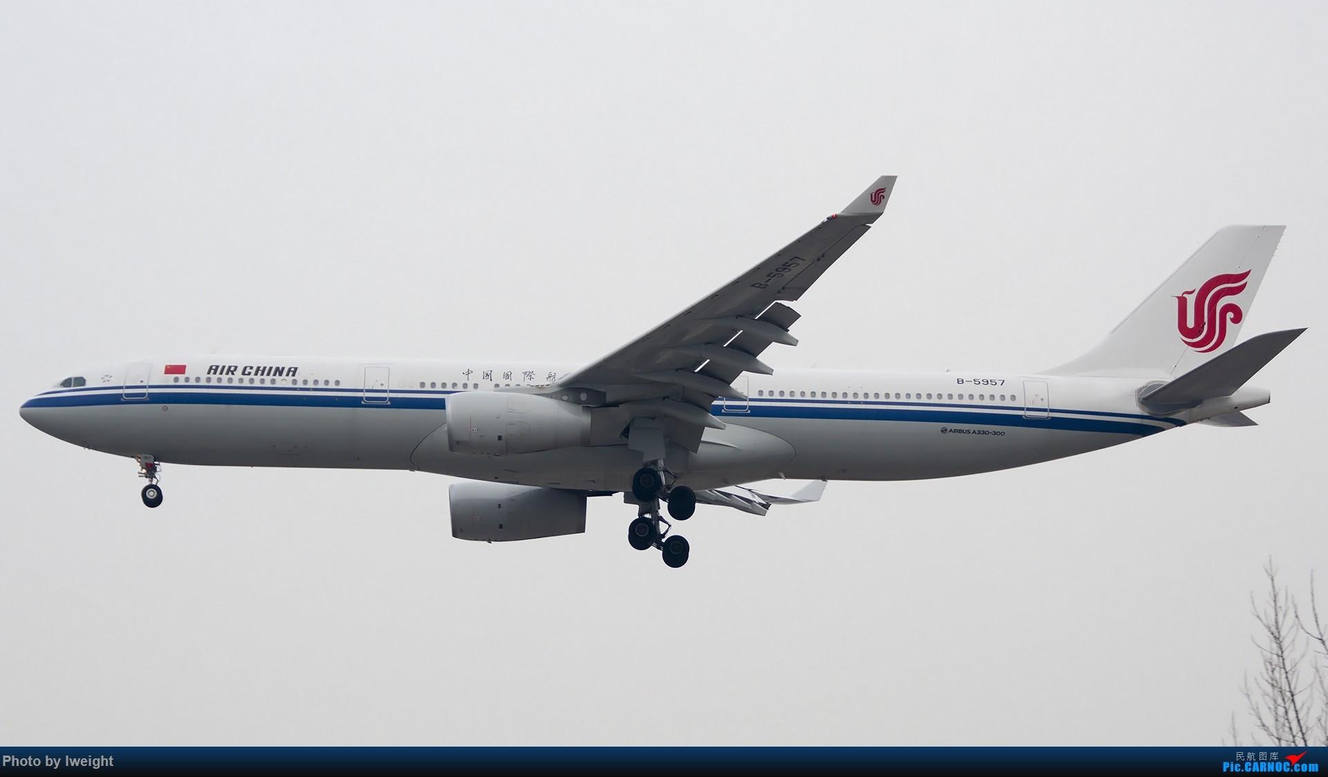 Re:[原创]2014-12-06 PEK天气由好变坏的直接体验 AIRBUS A330-300 B-5957 中国北京首都国际机场