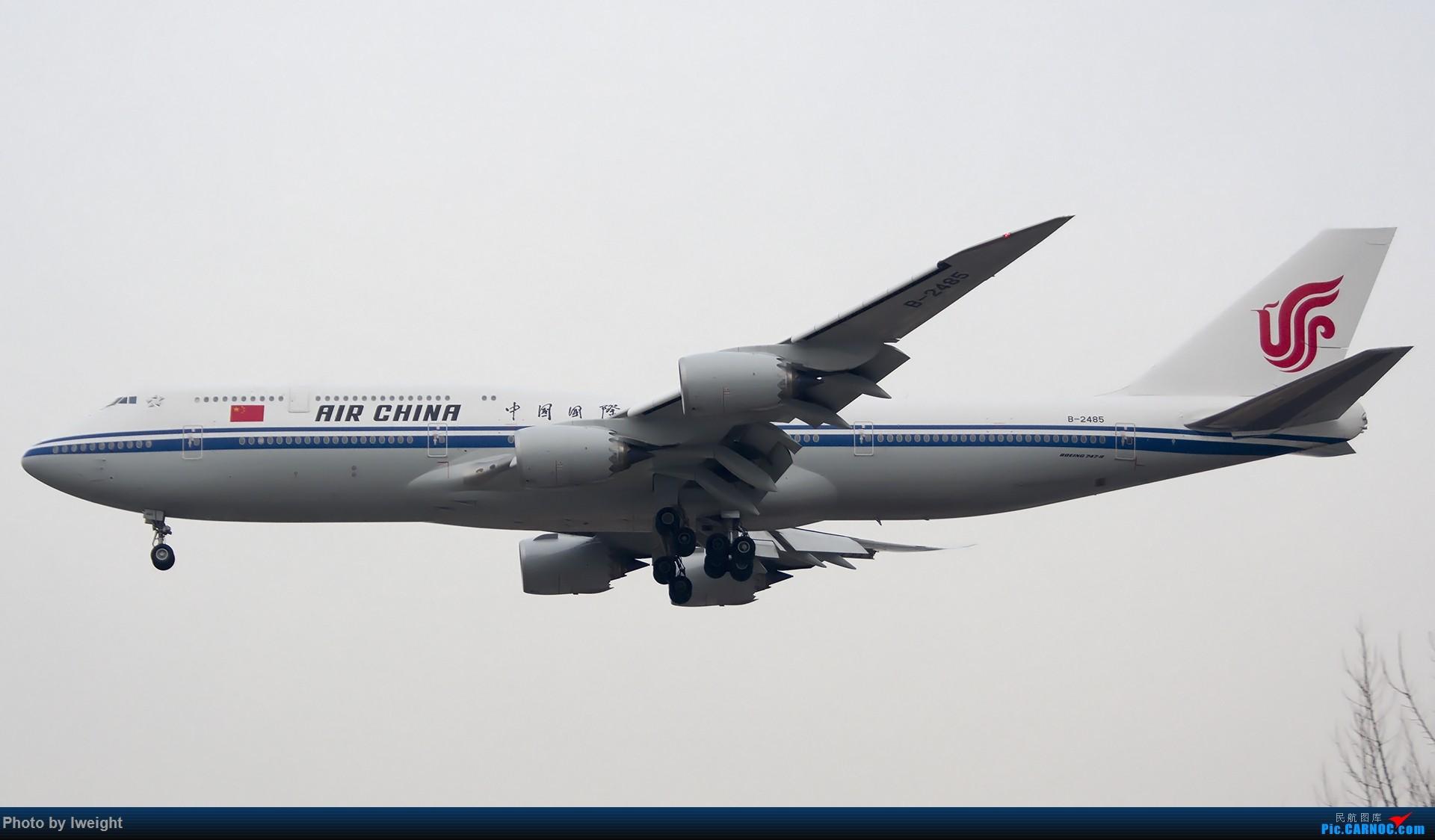 Re:[原创]2014-12-06 PEK天气由好变坏的直接体验 BOEING 747-8I B-2485 中国北京首都国际机场