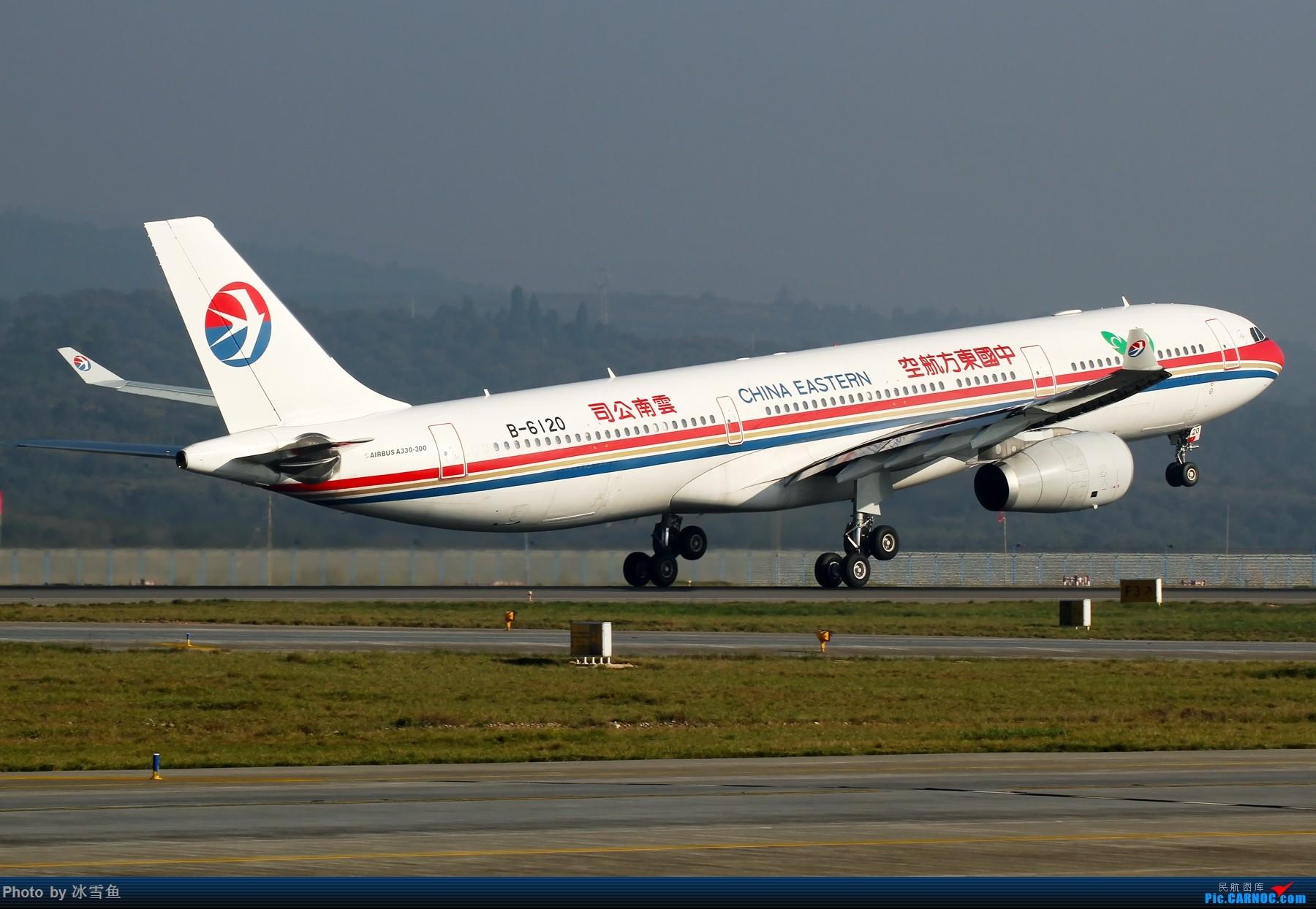 Re:[原创]tsniper及其背后的人注意了(请管理员保留置顶24小时) AIRBUS A330-300 B-6120 中国昆明长水国际机场