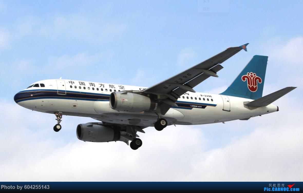 Re:[原创]大连28跑头大雪后拍机 AIRBUS A319-100
