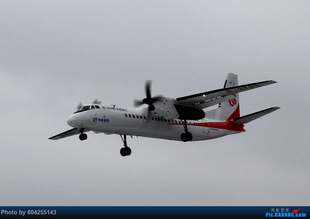 Re:[原创]大连28跑头大雪后拍机 XIAN AIRCRAFT MA 60