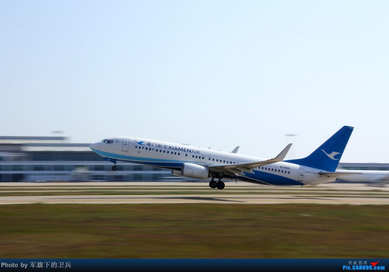 Re:(福州飞友会)12.05FOC拍机 BOEING 737-800 B-5655 中国福州长乐国际机场