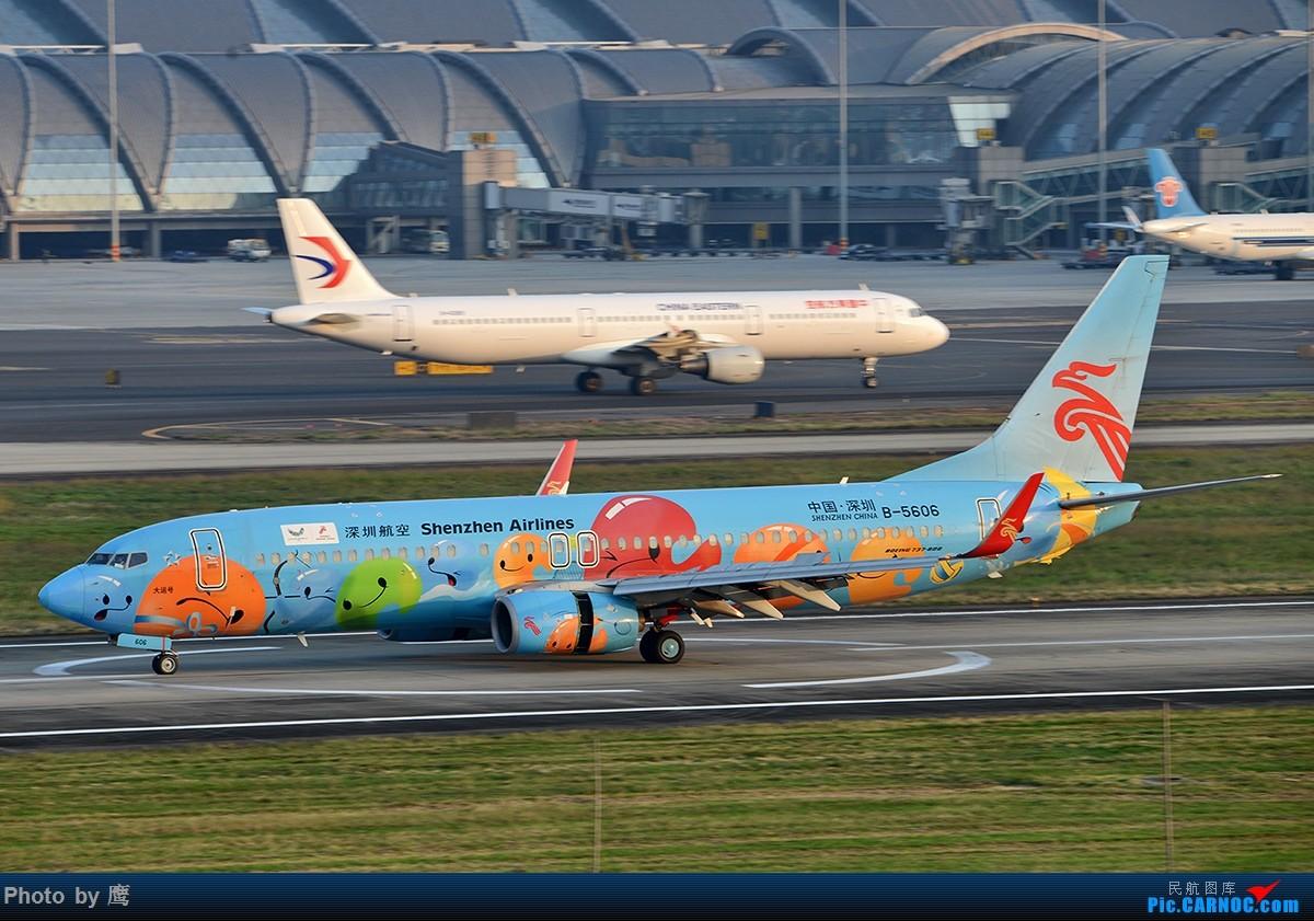 Re:[原创]tsniper及其背后的人注意了(请管理员保留置顶24小时) BOEING 737-800 B-5606 中国成都双流国际机场