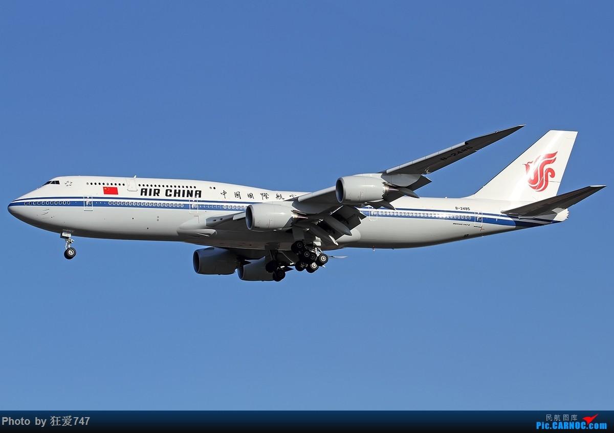 Re:[原创]tsniper及其背后的人注意了(请管理员保留置顶24小时) BOEING 747-8I B-2485 中国北京首都国际机场