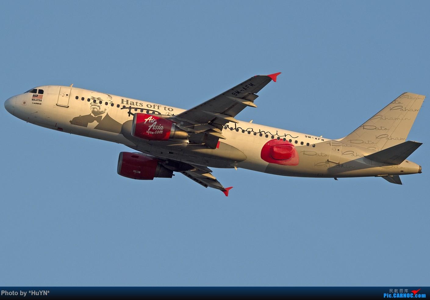 [原创]听说又能审图了我也试试之二 AIRBUS A320 9M-AFM 中国香港赤鱲角国际机场