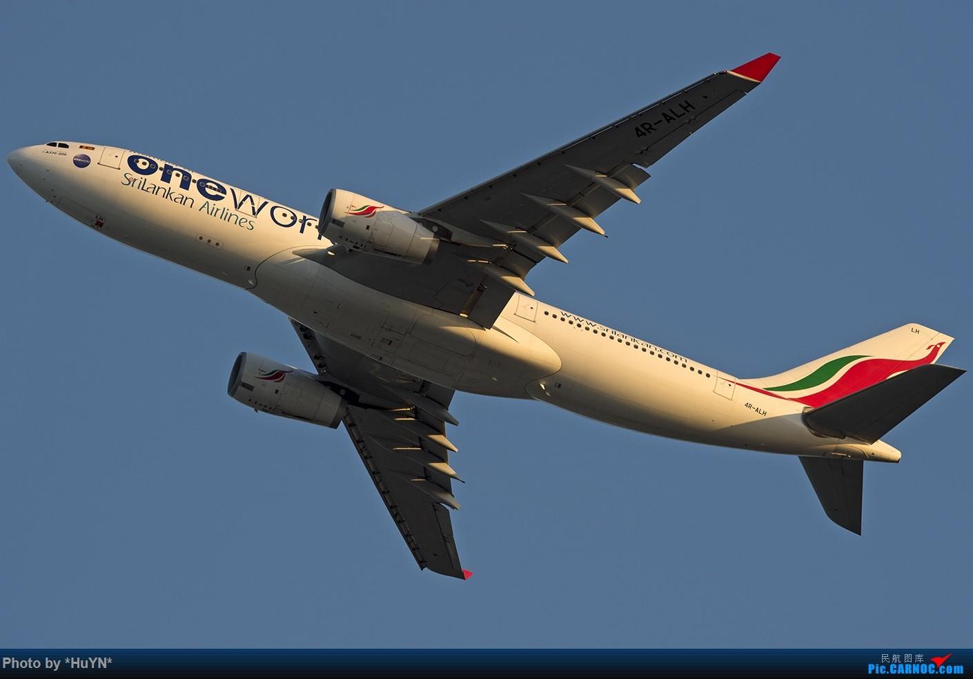 Re:[原创]听说又能审图了我也试试之二 AIRBUS A330-200 4R-ALH 中国香港赤鱲角国际机场