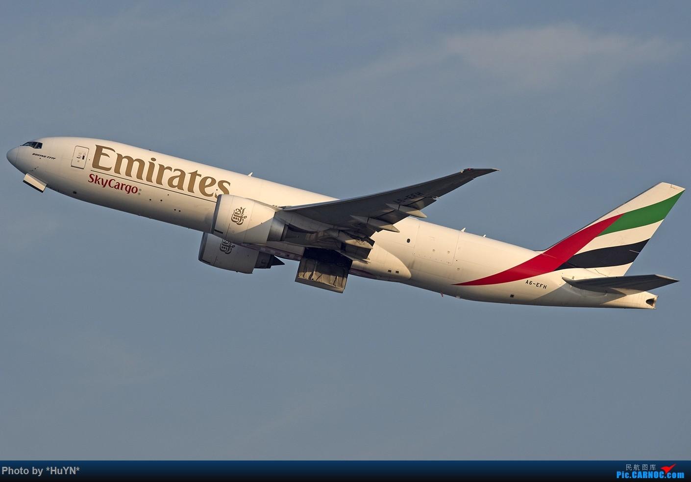 Re:[原创]听说又能审图了我也试试之二 BOEING 777F A6-EFH 中国香港赤鱲角国际机场