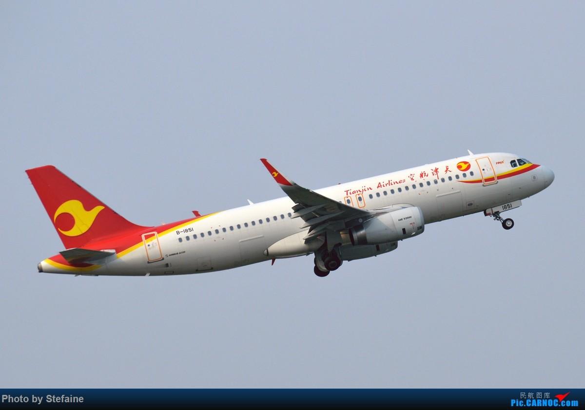 [DLC]一组10跑道起降 AIRBUS A320-200 B-1851 中国大连周水子国际机场