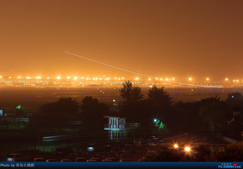 Re:[原创]给外地飞友推荐个虹桥地区在阳台就能拍机的酒店    中国上海虹桥国际机场