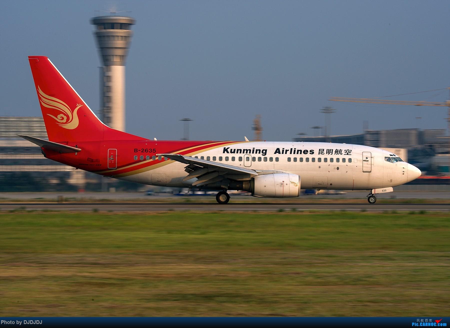 Re:[原创]【BLDDQ】刚开始拍飞机时,第一次去外地拍就是南京 BOEING 737-700 B-2635 中国南京禄口国际机场