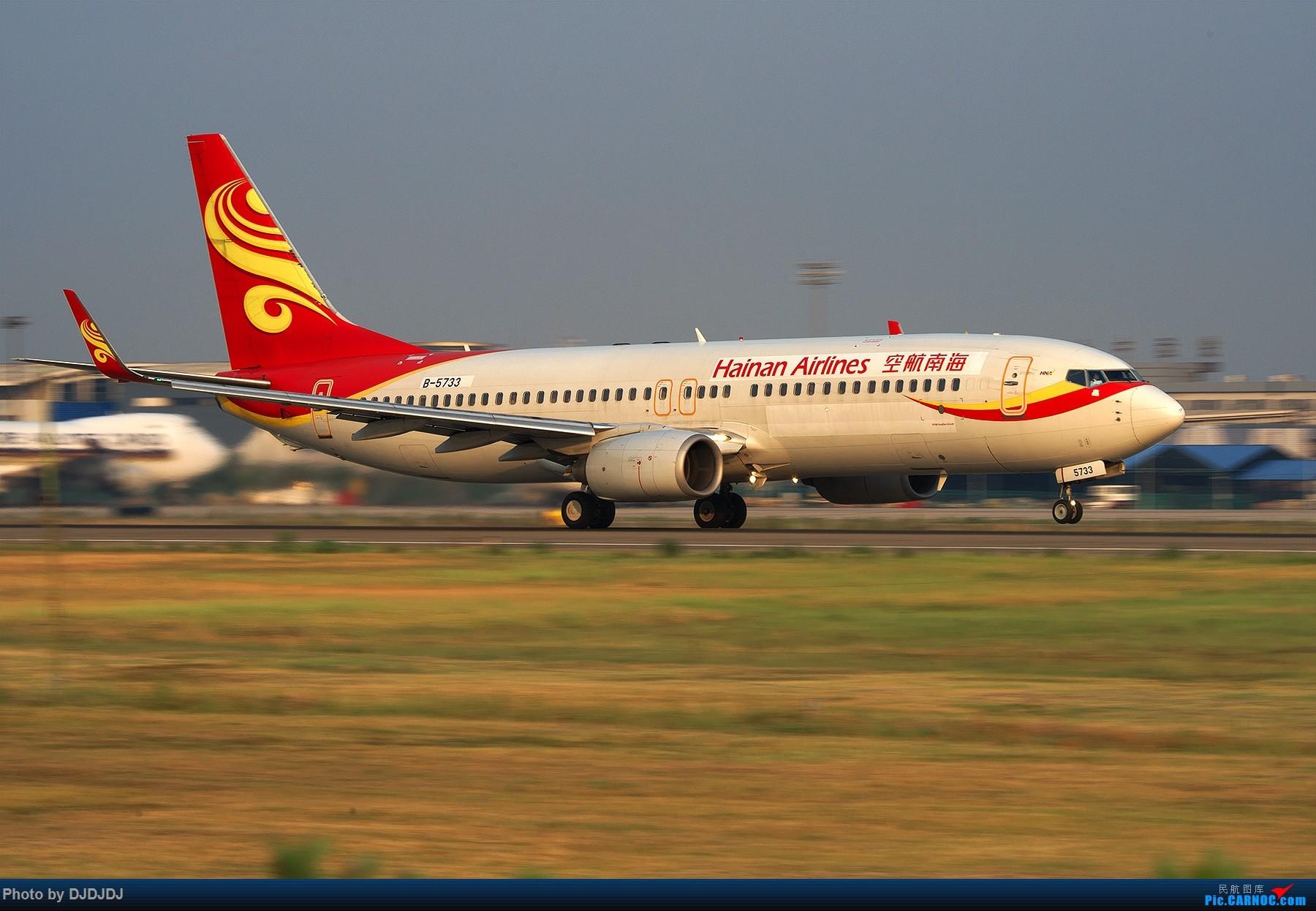 Re:[原创]【BLDDQ】刚开始拍飞机时,第一次去外地拍就是南京 BOEING 737-800 B-5733 中国南京禄口国际机场