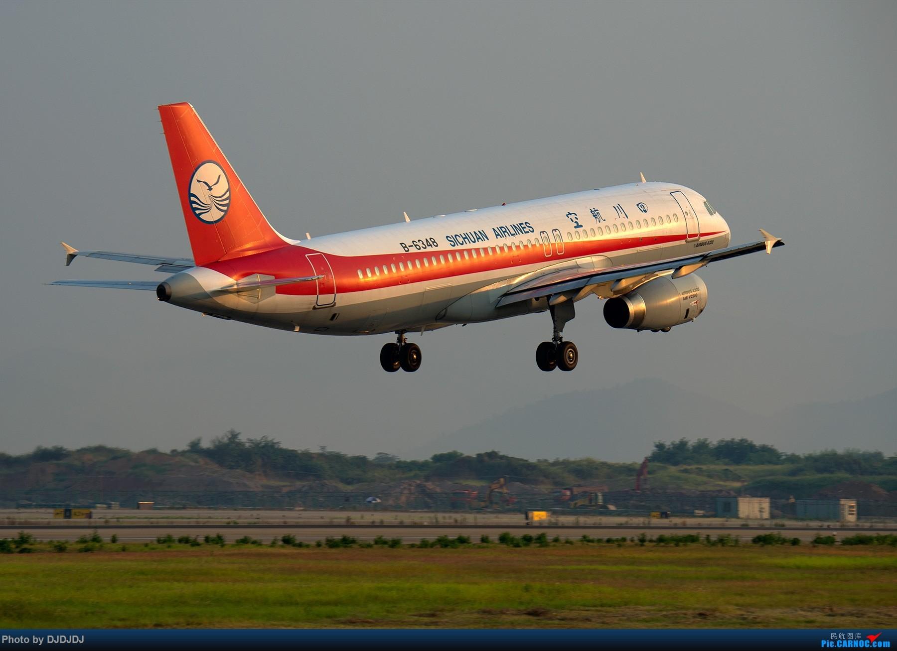 Re:[原创]【BLDDQ】刚开始拍飞机时,第一次去外地拍就是南京 AIRBUS A320-200 B-6348 中国南京禄口国际机场