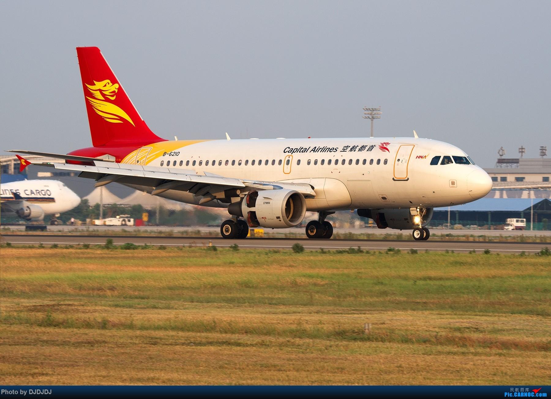 Re:[原创]【BLDDQ】刚开始拍飞机时,第一次去外地拍就是南京 AIRBUS A319-100 B-6210 中国南京禄口国际机场