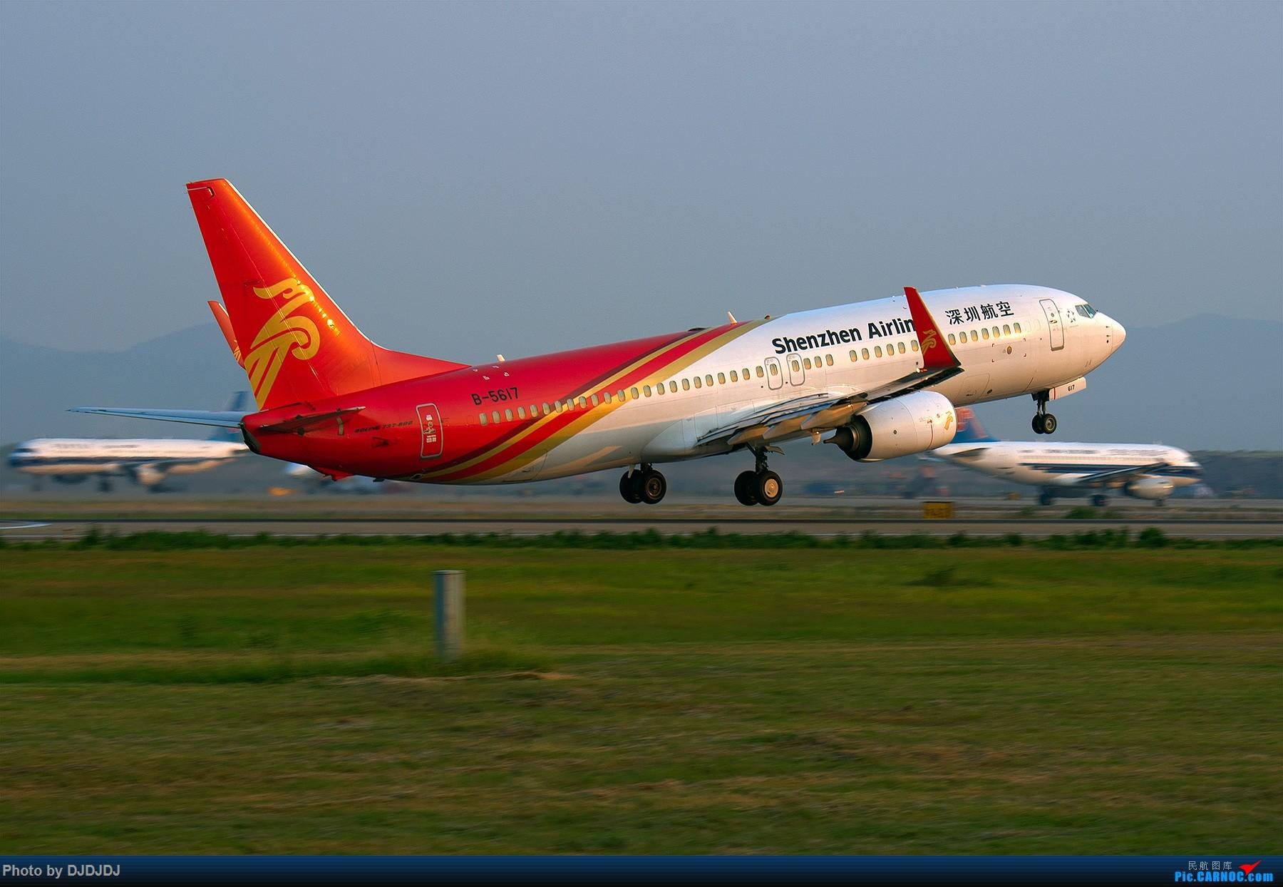 Re:[原创]【BLDDQ】刚开始拍飞机时,第一次去外地拍就是南京 BOEING 737-800 B-5617 中国南京禄口国际机场