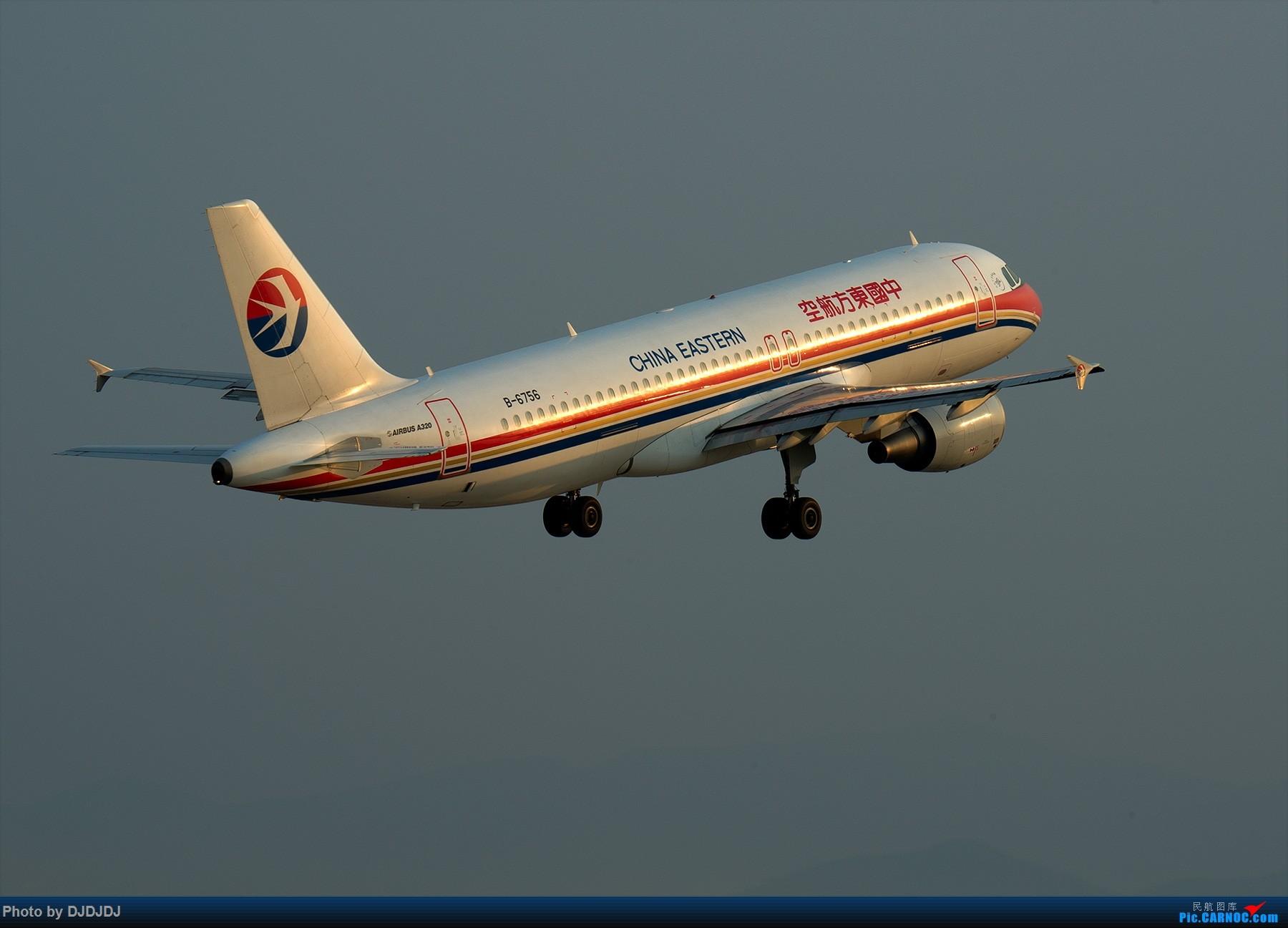 Re:[原创]【BLDDQ】刚开始拍飞机时,第一次去外地拍就是南京 AIRBUS A320-200 B-6756 中国南京禄口国际机场