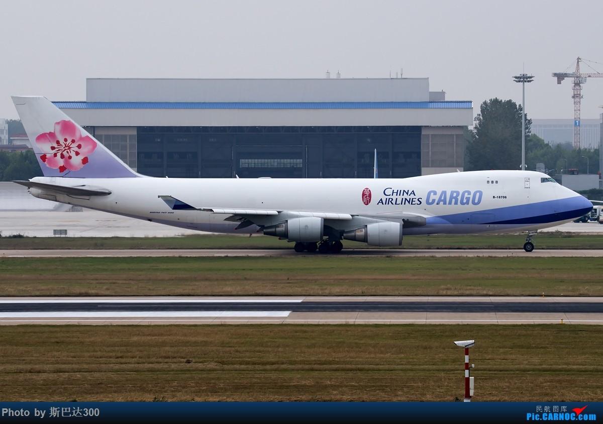 Re:[原创]重新发图,继续申请入库 BOEING 747-400 B-18706 中国郑州新郑国际机场