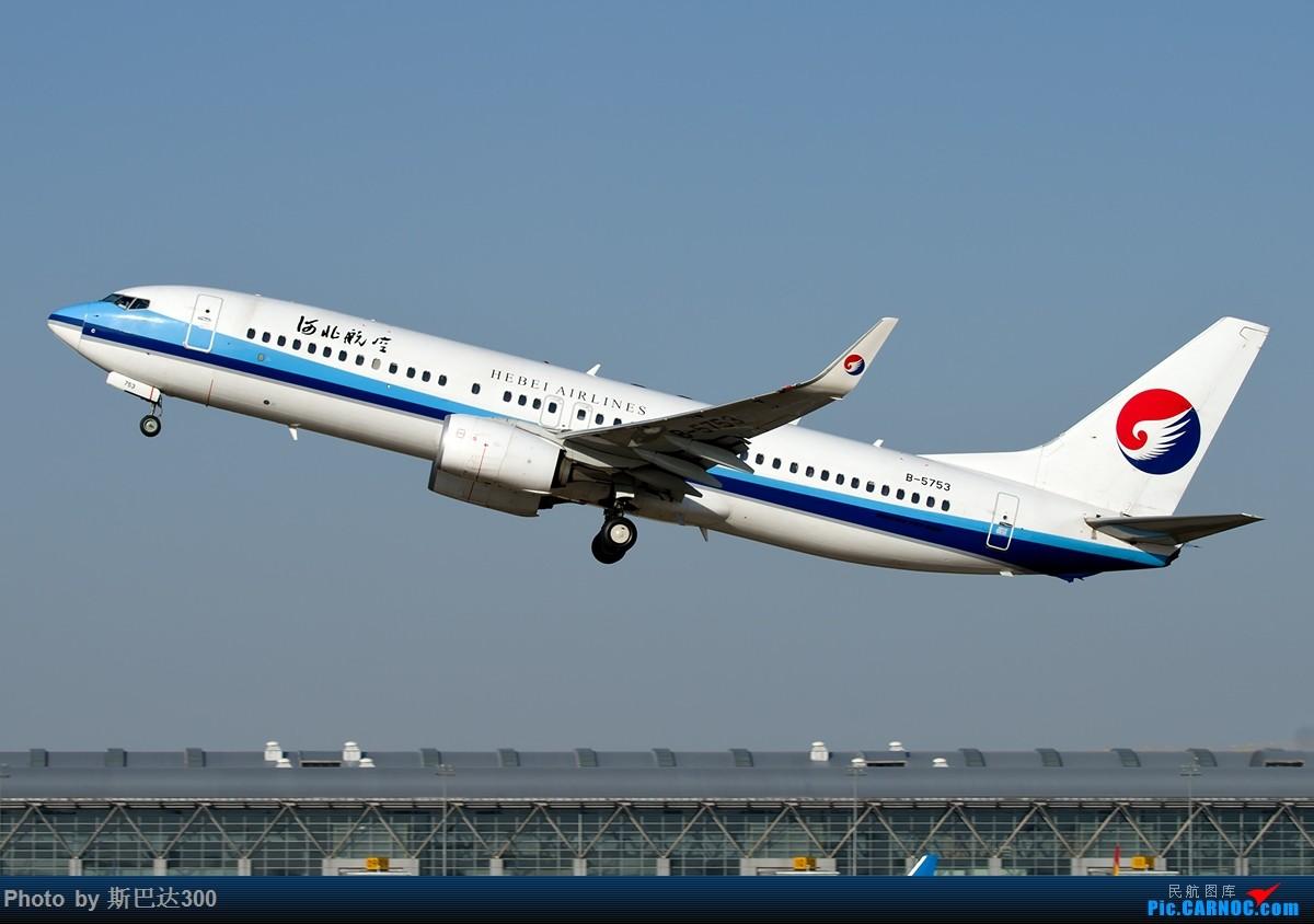 Re:[原创]重新发图,继续申请入库 BOEING 737-800 B-5753 中国郑州新郑国际机场