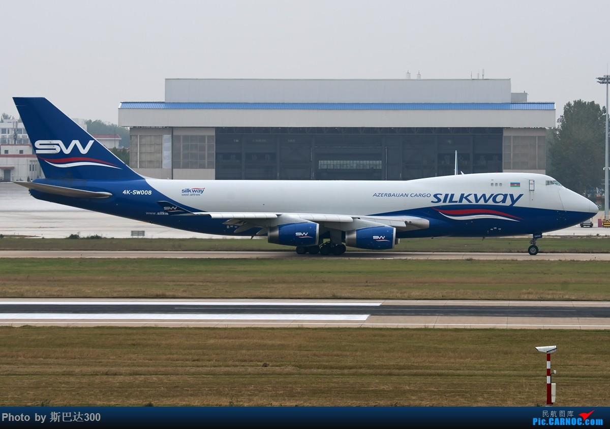 Re:重新发图,继续申请入库 BOEING 747-400 4K-SW008 中国郑州新郑国际机场