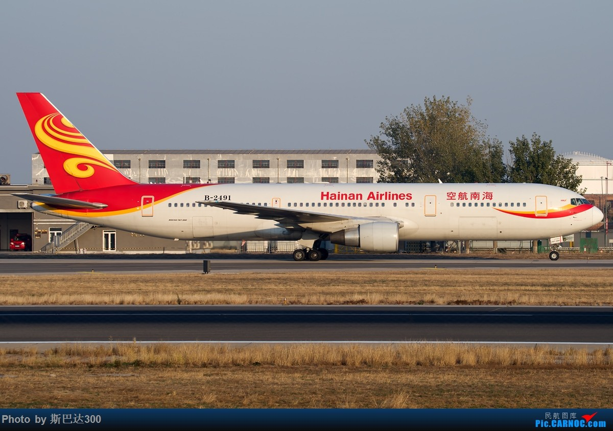 Re:[原创]重新发图,继续申请入库 BOEING 767-300 B-2491 中国北京首都国际机场