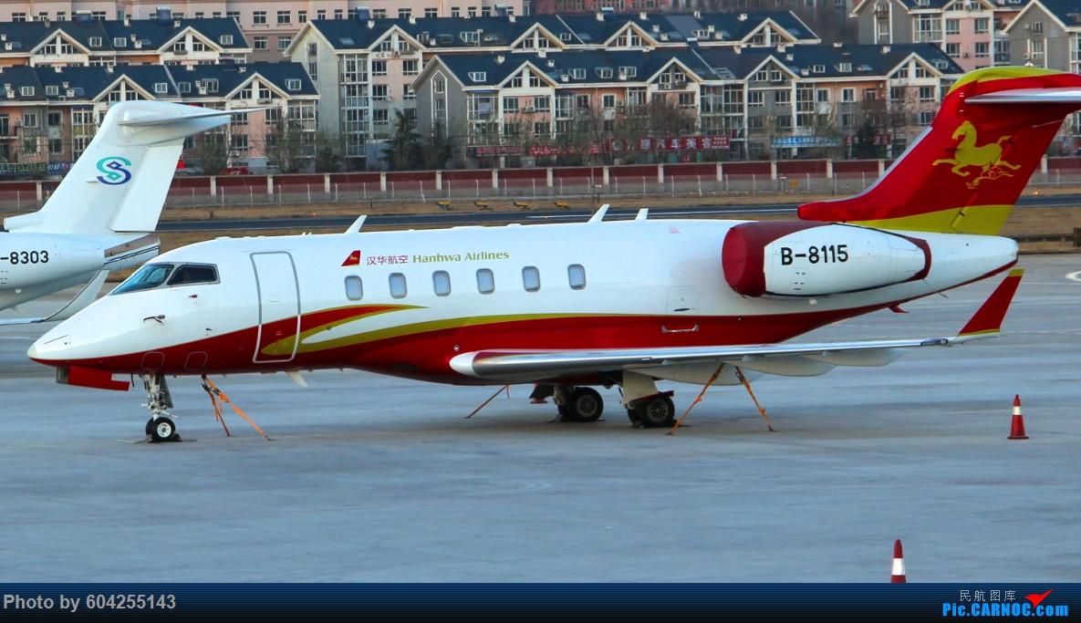"Re:[原创][DLC]""内场"" SOCATA TB200 B-8815 中国大连周水子国际机场"