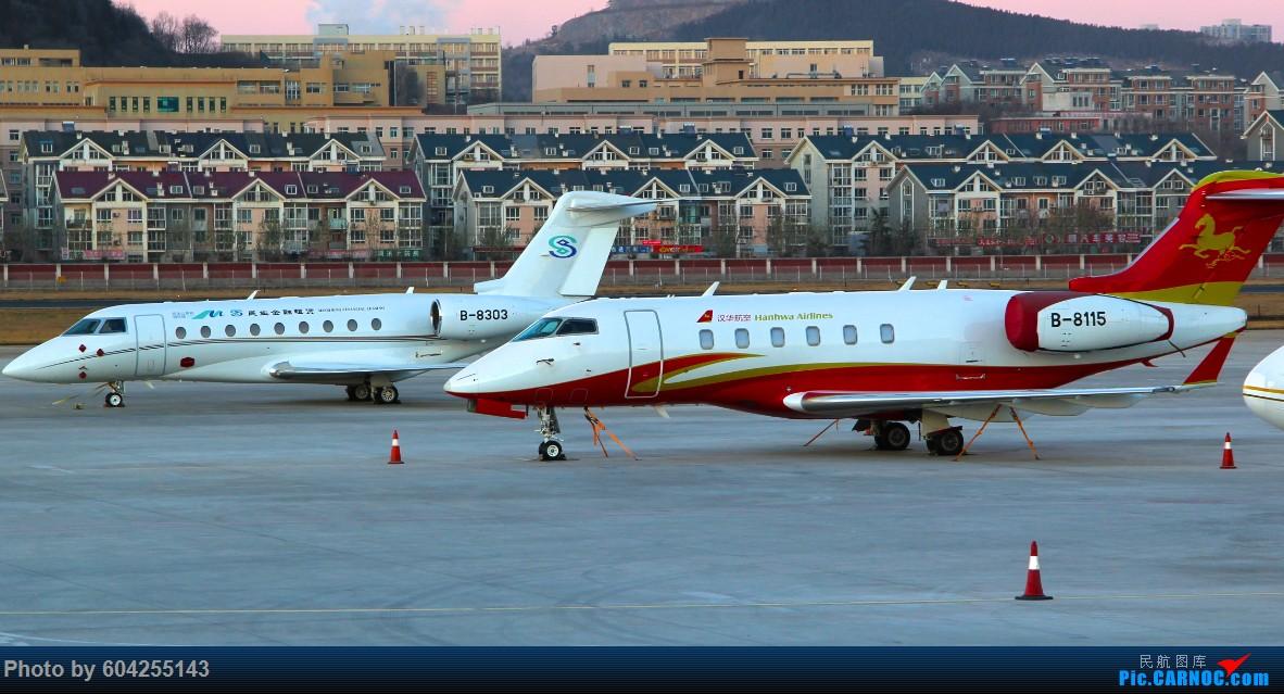 """Re:[原创][DLC]""""内场"""" GULFSTREAM G280 B-8303 中国大连周水子国际机场"""
