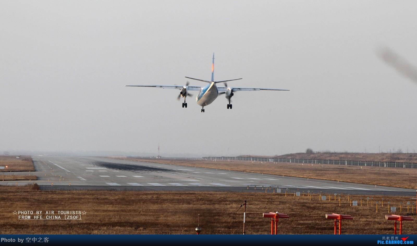Re:[原创][空中之客 HFE出品]听拐爷的别任性好天拍机去 嘿嘿 XIAN AIRCRAFT MA 60 B-3718 合肥新桥国际机场