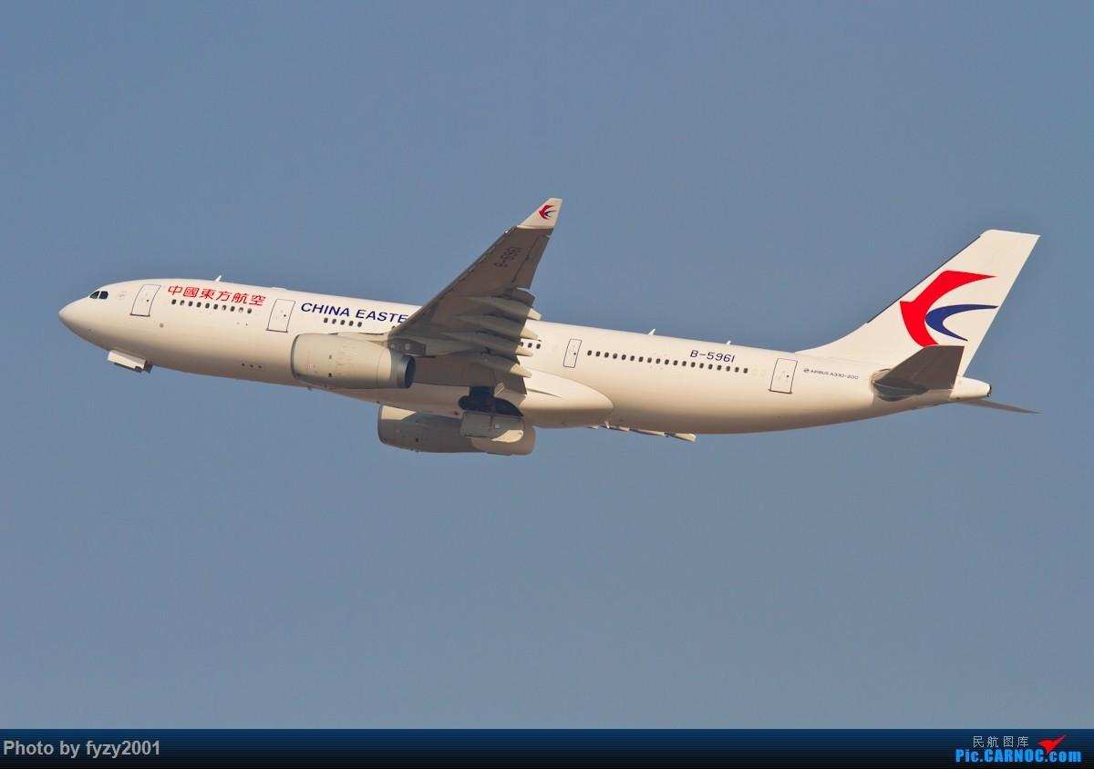 Re:[原创][无锡西站]MU A330系列(332+333)(新增最新333 B-5953) AIRBUS A330-200 B-5961 中国上海浦东国际机场