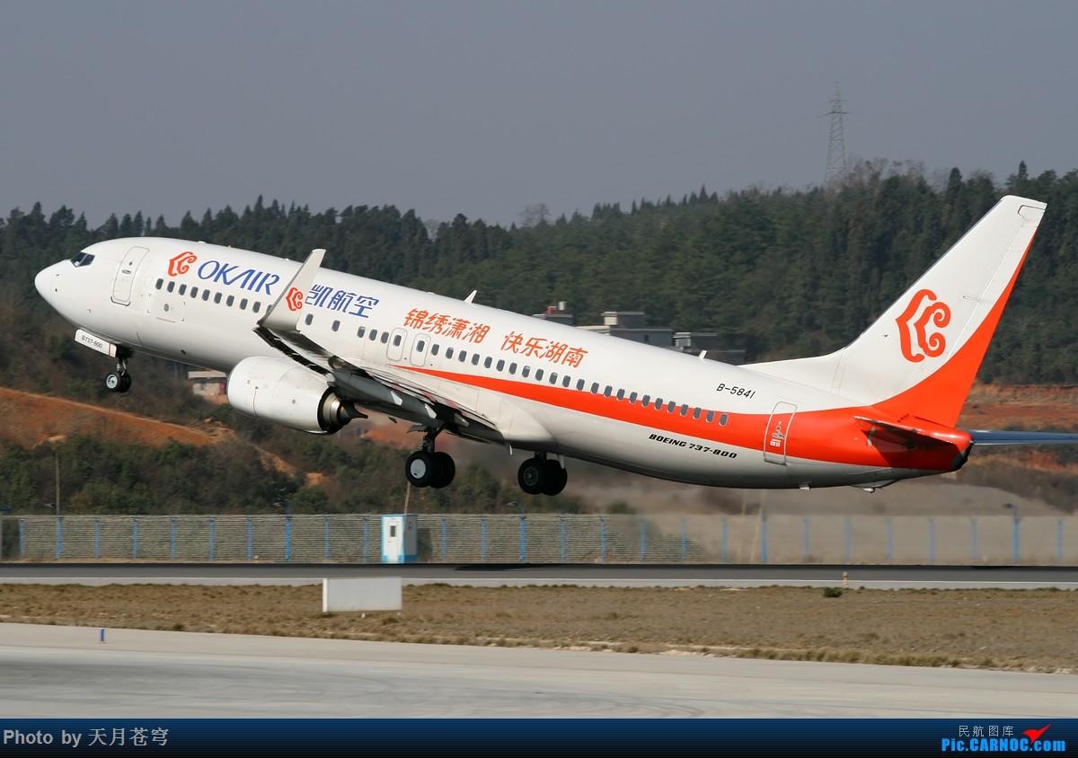 [原创]【KMG】继续炒炒长水的冷饭 BOEING 737-800 B-5841 中国昆明长水国际机场